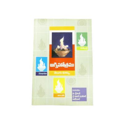 Agnihotra Book Telugu