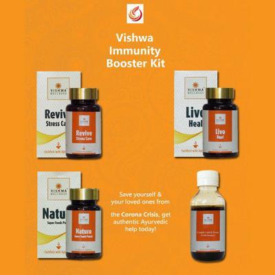 Vishwa Immunity Booster Kit